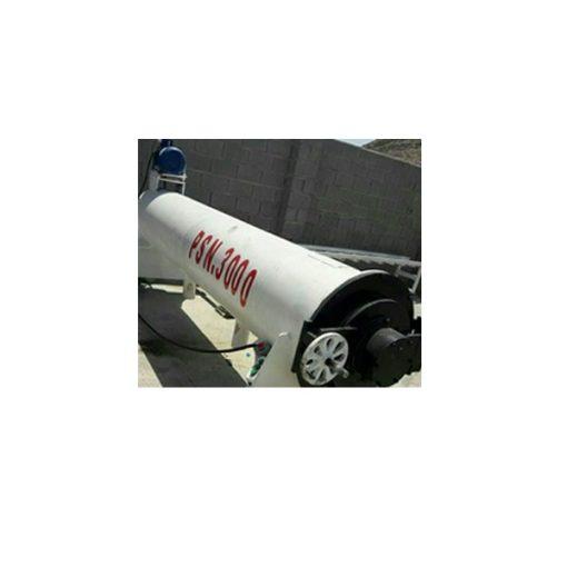 آبگیر لوله ای مدل SAINA 3000