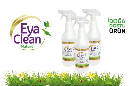 لکه بر فرش -EYA CLEAN